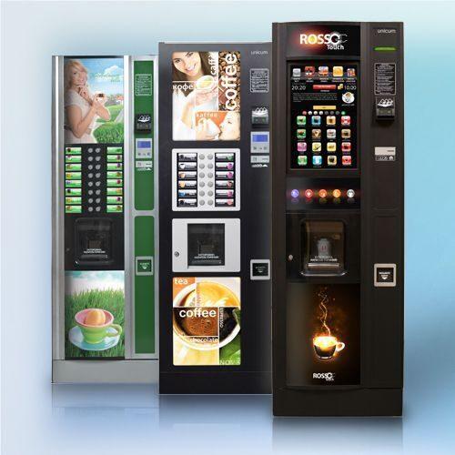 Кофейный автомат купить цена спб